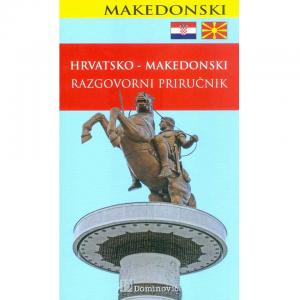 HRVATSKO – MAKEDONSKI RAZGOVORNI PRIRUČNIK