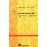 HRVATSKO – RUMUNJSKI RAZGOVORNI PRIRUČNIK