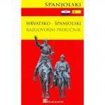 HRVATSKO – ŠPANJOLSKI RAZGOVORNI PRIRUČNIK