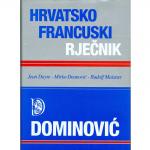 hrvatsko_francuski