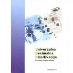 UNIVERZALNA DECIMALNA KLASIFIKACIJA – Dodatak 2004.