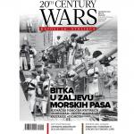 20TH CENTURY WARS – Broj 6