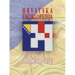 HRVATSKA ENCIKLOPEDIJA BiH II. SVEZAK