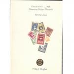 CROATIA 1941-1945 NDH REVENUE ISSUES