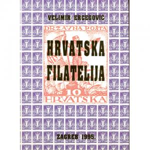 HRVATSKA FILATELIJA