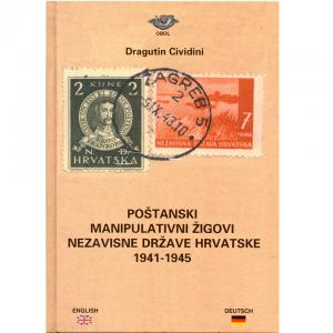 POŠTANSKI MANIPULATIVNI ŽIGOVI NDH 1941-1945