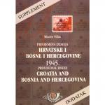 PRIVREMENA IZDANJA HRVATSKE I BIH 1945 – dodatak