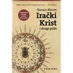 IRAČKI KRIST