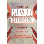 RUSKA TRILOGIJA