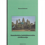 SANSKRTSKA INDOKHMERSKA CIVILIZACIJA