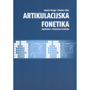 ARTIKULACIJSKA FONETIKA