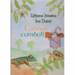 CIMBULI CUMBULI
